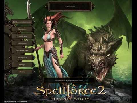 SpellForce 2: Shadow