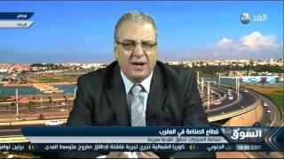 بعد احتلاله المرتبة الأولى في صناعة السيارات.. المغرب يصدر لأوروبا