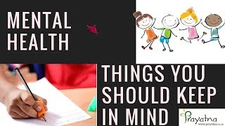 How to take care of your mental health|importance of mental health|Malayalam
