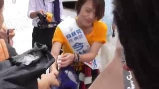 今井絵理子 「沖縄メディアのインタビューに答える」 今井:「故郷に帰...