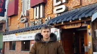 Пибимпап - одно из популярнейших корейских блюд