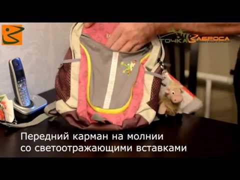 Tatonka Рюкзак детский ALPINE JUNIOR tochka-zabrosa.ru