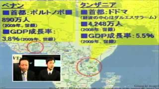 199【ライブ】コートジボワール 内戦状態へ 2011/04/01放送