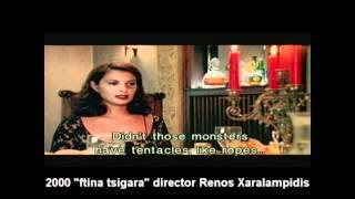 Ftina tsigara - Michalis Iatropoulos - Μιχάλης Ιατρόπουλος