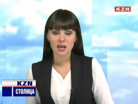 знакомства в татарстане с девушкои