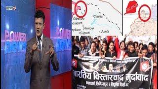 भारतीय हेपाह प्रबृत्तिको चर्को विरोध, लाग्यो Go Back India को नारा - POWER NEWS