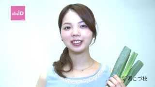 ミスiD 2014 新垣こづ枝 生年月日:1989年9月21日.