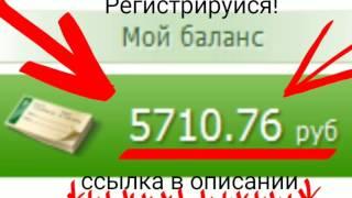 за  утро   5000  руб !!!  ура   ,за  2 дня  +  8000  ааааааааааа   обожаю скинни