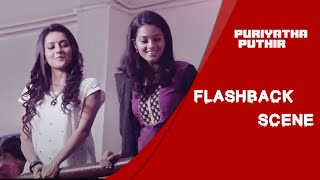 Mahima Nambiar Flashback Scene  - Puriyatha Puthir Movie Scenes   Vijay Sethupathi   Gayathrie