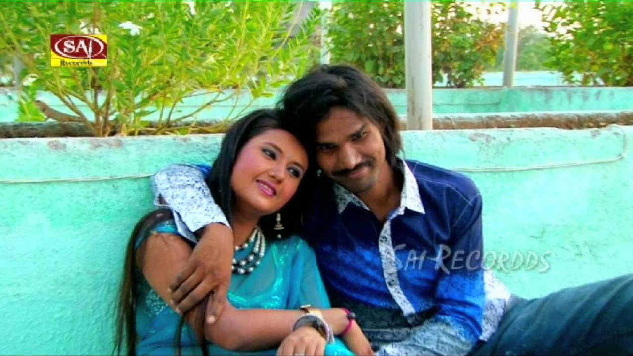 Hamra Se Pyar Kailu Shadi Amir Se Bhojpuri Love Song Mishri Lal Chauhan