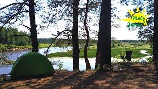 Рыбалка С Ночёвкой Красивое Место Лесная Река Еда На Костре