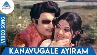 Kanavugale Ayiram Video Song | Needhikku Thalaivanangu | MGR | Varalakshmi | Pyramid Glitz Music