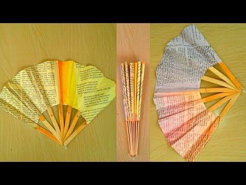 How to make DIY Hand fan with news paper || Folding hand fan. Japanese style hand fan