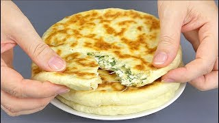 Flatbreads with Cheese. They can be frozen!