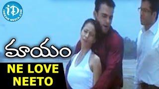 Video Mayam Movie Songs - Ne Love Neeto Video Song || RGV || Tusshar Kapoor || Antara Mali download MP3, 3GP, MP4, WEBM, AVI, FLV September 2018