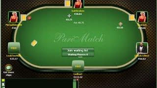 Играю в покер на Париматче