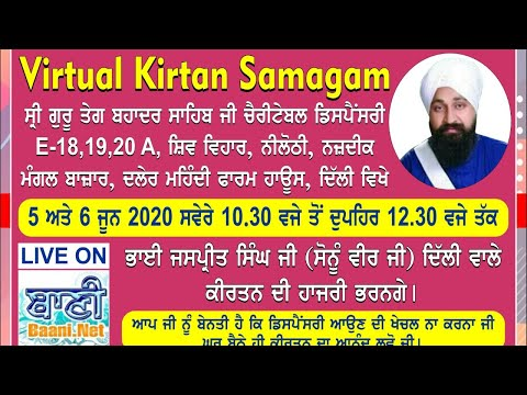 Exclusive-Live-Now-Bhai-Jaspreet-Singh-Ji-Sonu-Veerji-From-Nilothi-Exten-Delhi-06-June-2020