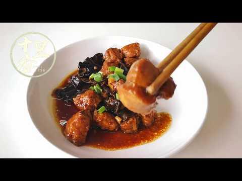 木耳花肉 Roasted Pork With Black Fungus