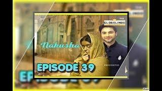 Nakusha 17 Agustus 2017 - Episode 39 Versi Bahasa Indonesia