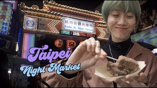 TAIPEI NIGHT MARKET #04