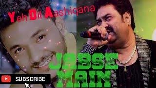 Download Lagu Jabse Main Tujhse Mila hoon||Yeh Dil Aashiqana||Sakib Official mp3