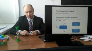 Программирование-2017. 05. Игра «Быки и коровы»