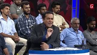 Aluth Parlimenthuwa | 06th March 2019 Thumbnail