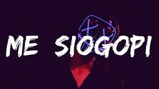 Khaligraph Jones x Lamaz Span K.O.B - Me Siogopi lyrics