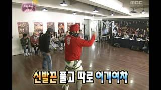 Infinite Challenge, Idol(1), #09, 아이돌 도전(1) 20100731