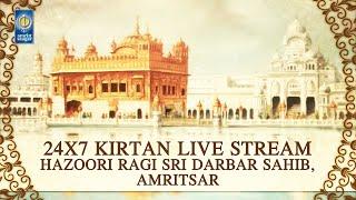 Live Kirtan 24x7   Hazoori Ragi Sri Darbar Sahib Amritsar  Non Stop Shabad Gurbani  Amritt Saagar