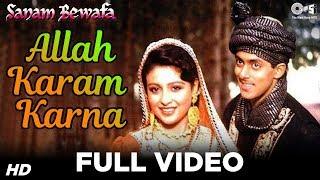 Allah Karam Karna - Sanam Bewafa - Salman Khan & Kanchan - Full Song