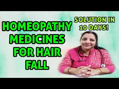 Homeopathy medicine for Hair fall | Homeopathy hair fall treatment |