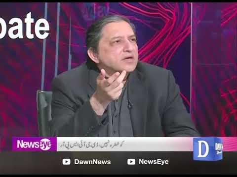 NewsEye - 22 January, 2018 - Dawn News