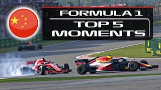 Top 5 Moments From The 2018 F1 Chinese Grand Prix