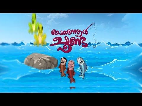 Chengannur Hook! Special Programme Part 18| Mathrubhumi News