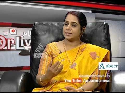 സ്ത്രീകളുടെ ആരോഗ്യ പ്രശ്നങ്ങള് | Women's Health Issues | Doctor Live 23 Jan 2017