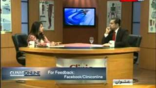 ''Clinic Online'' Topic : PREGNANCY Part-2 (05 JAN 12) Health tv.mpg