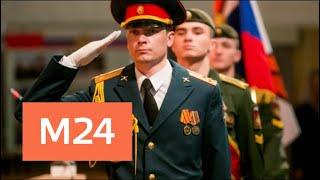 День защитника Отечества отмечают россияне 23 февраля - Москва 24