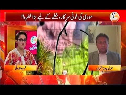 G For Gharida Farooqi 26 November 2016 | Pervez Musharraf - Express News