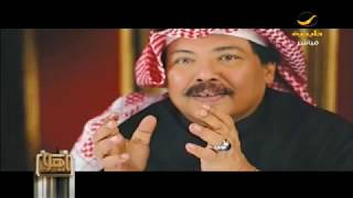 برنامج ياهلا يعزي الشعب السعودي في وفاة الفنان أبو بكر سالم رحمه الله