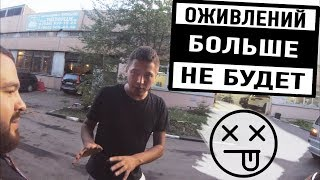 Ильдар Автоподбор Ставит Лайк / Оживлений Больше Не Будет