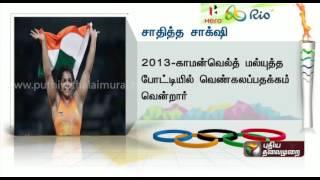 Rio Olympics 2016: Details of Sakshi Malik 1st Medal for India