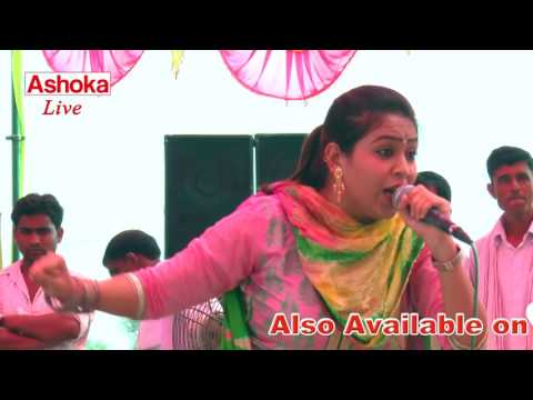 New Super Hit Ragni RC Upadhay II Chori Ka Dhan Os Ka Pani II Ragni Compitition Baghot