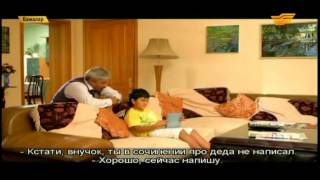 Бажалар. 4 эпизод