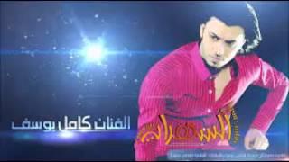 كامل يوسف صايغ يابو الخواتم kamel yosef