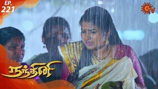 Nandhini - நந்தினி | Episode 221 | Sun TV Serial | Super Hit Tamil Serial