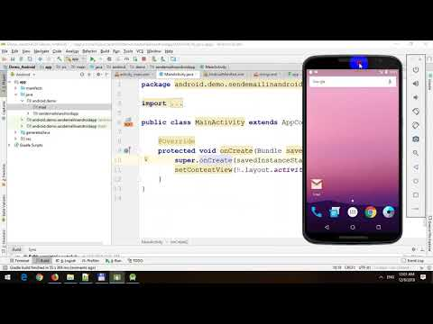 Send EMail In Android