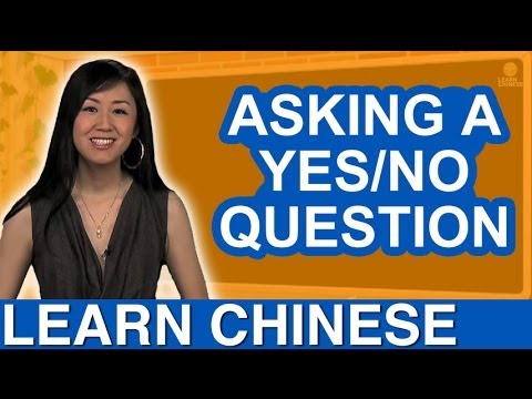 how to say yes to a question chinese