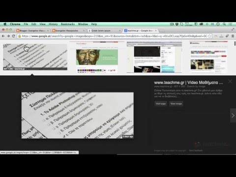 Βασική Εκμάθηση του Google Blogger - Μερος 1ο