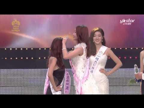 [2014 미스코리아 선발대회 Miss Korea Beauty Contest] 2014 미스코리아 美 백지현